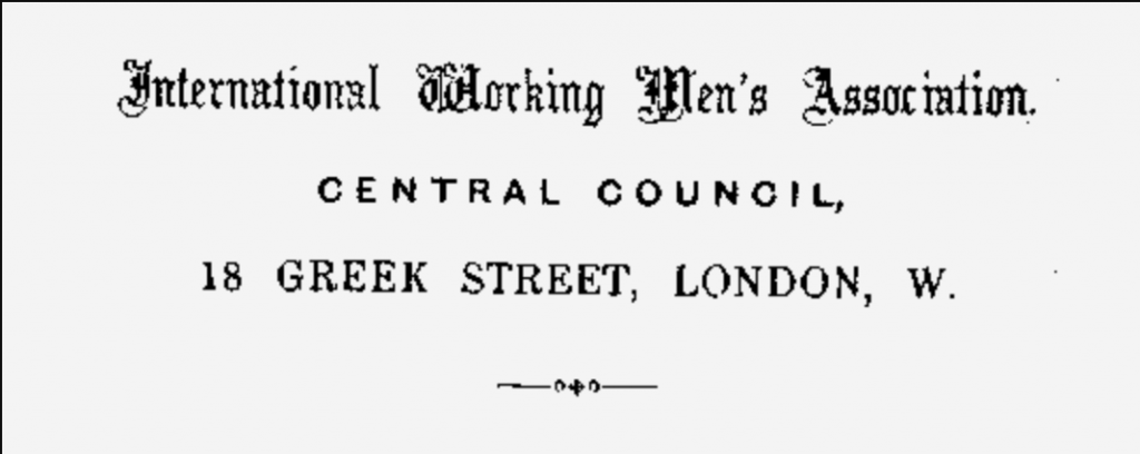 International Working Men's Association Letter Header