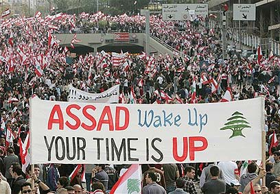 Assad was nearly overthrown by the Syrian Revolution of 2011